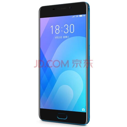 魅族 魅蓝 Note6 4GB+32GB 全网通公开版 曜石黑 移动联通电信4G手机 双卡双待 晒单图
