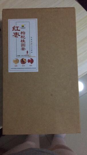 西域仙果_红枣枸杞桂圆茶240g 美妍茶 花草茶组合红枣茶饮品 晒单图