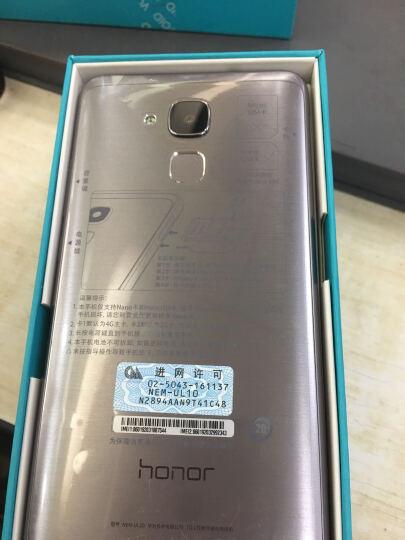 华为(HUAWEI) 荣耀 畅玩5C 全网通4G智能手机 双卡双待 暗夜灰 (2G+16G) 晒单图