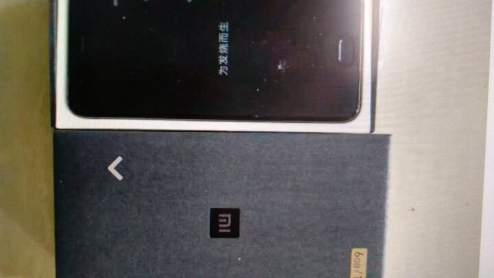 【备件库8成新】小米6 全网通 6GB+128GB 陶瓷黑 晒单图
