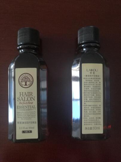 莱蔻 摩洛哥护发精油头发护理干枯毛躁卷发免洗护发弹力素 护发精油 晒单图