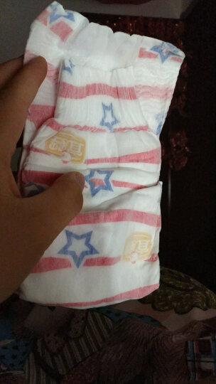 宜婴 酷炫魔法宝宝纸尿裤超薄新生婴儿简装尿不湿试用装 S10片 晒单图