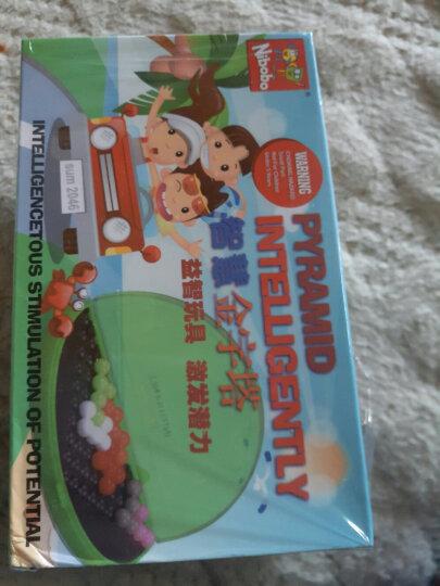 Nibobo奶宝宝智慧金子塔科技金字塔智力魔珠儿童早教启智益智玩具 大书单盒550题 晒单图