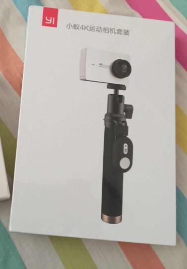 小蚁(YI)4K运动相机(黑色)智能摄像机 旅行套装(相机+蓝牙自拍杆) 晒单图