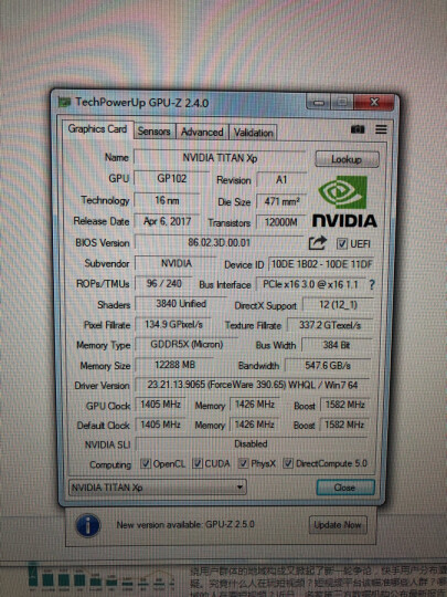 NVIDIA 英伟达 TITAN V 泰坦X Pascal帕斯卡Xp专业图形GPU高端游戏显卡皇 TITAN XP Pascal  新款 少量现货 晒单图