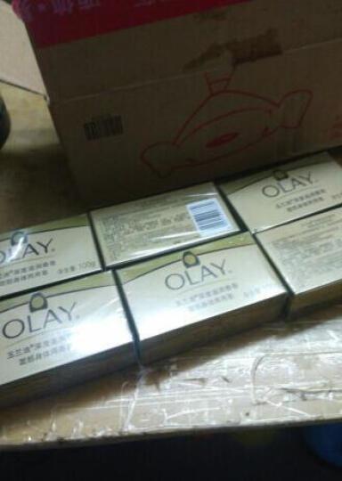 玉兰油Olay沐浴香皂乳液滋润125g(含蜂蜜精华 滋养肌肤 新老包装随机发货) 晒单图