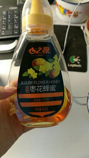 心之源纯蜂蜜洋槐花蜂蜜456g*3 天然成熟农家野生自产土蜂蜜正品特价套餐组合 晒单图