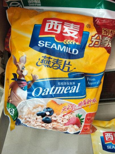 西麦 谷物早餐 即食 核桃高钙营养 燕麦片700g(35g*20小袋) 晒单图