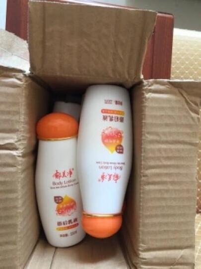 郁美净 浴后乳液220g*4瓶香身体乳润肤乳保湿补水滋润 晒单图