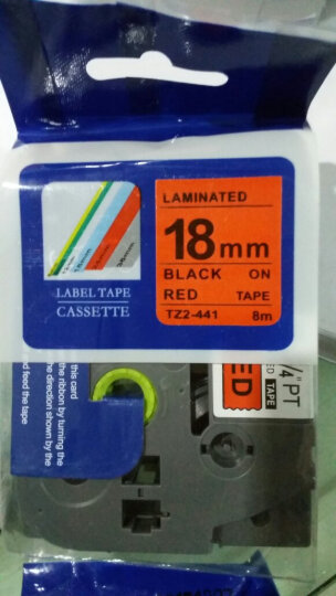 普贴(PUTY)标签机色带9 12mm适用兄弟标签带不干胶标签打印机色带6 18 24 36mm 荧光绿底黑字 9mm 晒单图