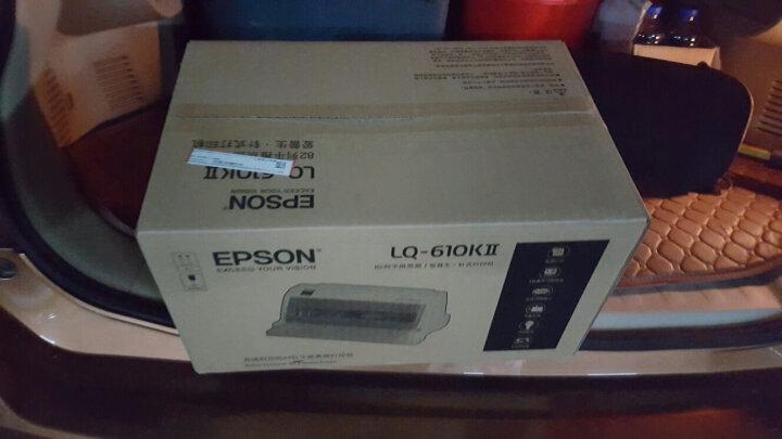 爱普生(EPSON)LQ-610KII 针式打印机 LQ-610K升级版 针式打印机(82列) 晒单图