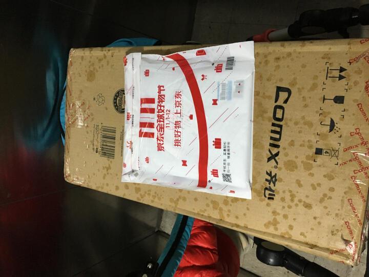 齐心(Comix) 德国5级保密碎纸机单次6张续航10min防卡纸碎纸机22L S350碎卡/光盘 晒单图