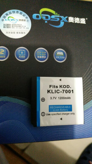 奥德盛(ODSX) 柯达 Kodak KLIC-7001 数码相机 摄像机 充电 电池 充电器 V610 晒单图