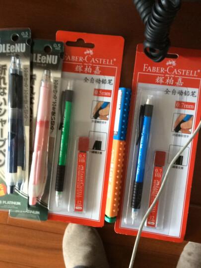 辉柏嘉(Faber-castell) 全自动铅笔 学生用活动铅笔+铅芯套装 1338 0.7mm颜色随机(单支) 晒单图