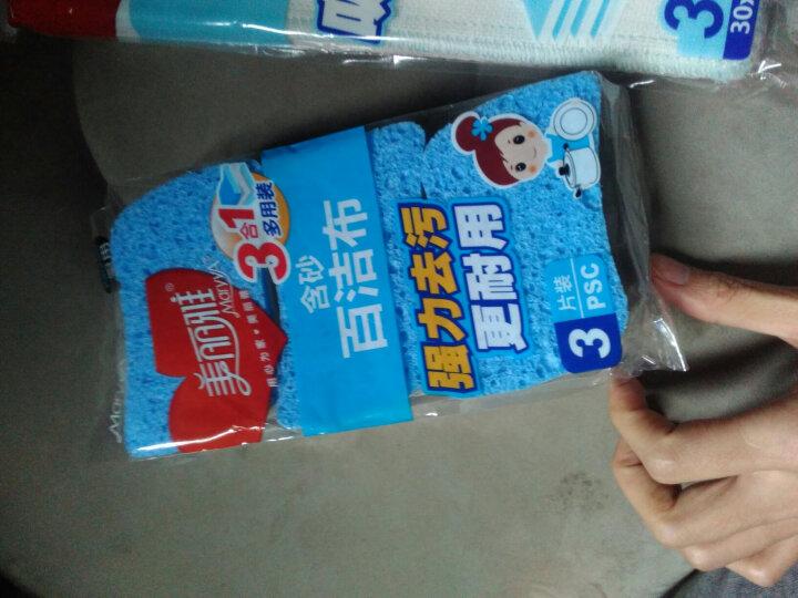 美丽雅 三合一含砂百洁布 3片装 HC059436 晒单图