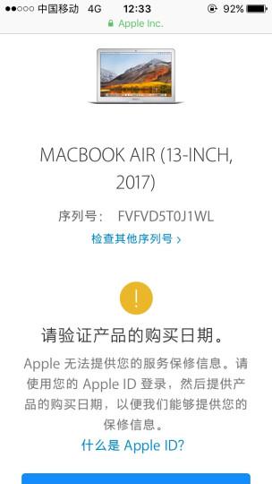 Apple MacBook Air 13.3英寸笔记本电脑 银色(2017款Core i5 处理器/8GB内存/256GB闪存 MQD42CH/A) 晒单图