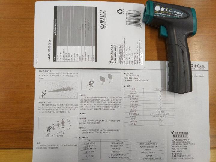 老A(LAOA)高精度测温仪 测温枪LA813303 晒单图
