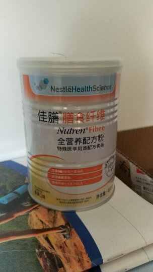 NestleHealthScience 雀巢健康科学佳膳膳食纤维全营养配方粉400g*4 晒单图