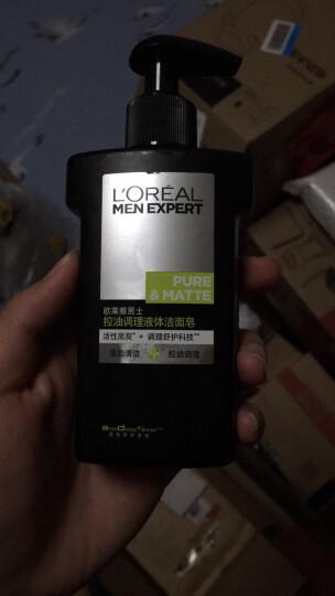 欧莱雅LOREAL 男士控油调理液体洁面皂 150ml(洗面奶男 适合敏感油光肌 温和 男士洗面奶) 晒单图