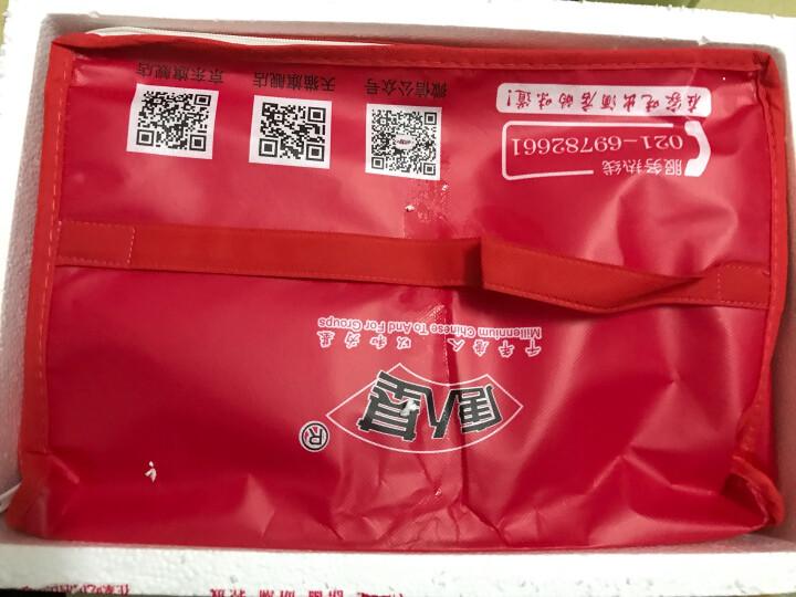 唐人基 羊蝎子2斤1000g 清真新鲜生羊肉羊脊骨 羊蝎子火锅食材 晒单图