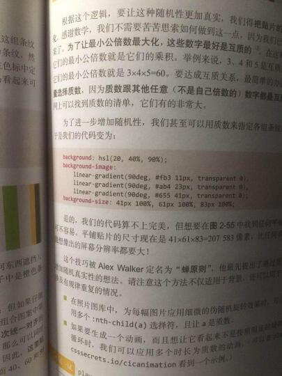 HTML CSS JavaScript 网页制作从入门到精通 第3版 晒单图