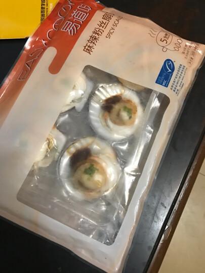鲜动生活 冷冻蒜蓉粉丝扇贝 200g 6只 袋装 火锅食材 海鲜水产 晒单图