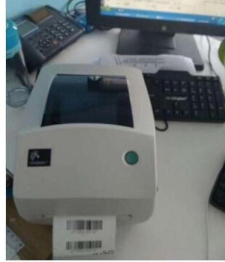 科诚(GODEX)G500U 条码打印机 快递京东电子面单打印热敏不干胶标签机二维码打印机 G500U(标配赠送支架) 晒单图