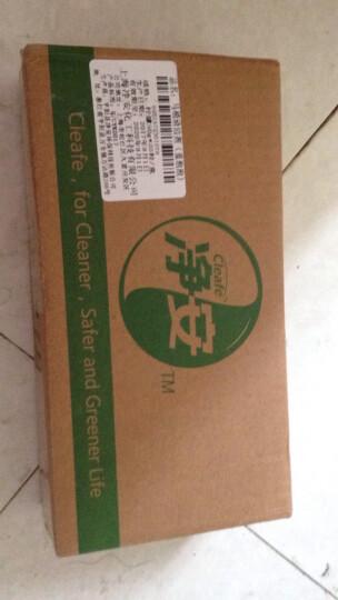 净安(Cleafe)洁厕宝蓝泡泡松木香50gx6马桶自动清洁剂洁厕块 晒单图