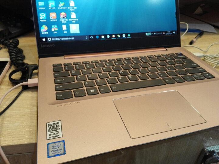 联想(Lenovo)小新潮7000 14英寸轻薄窄边框笔记本电脑(I5-8250U 8G 256G SSD  正版Office)樱花粉 晒单图