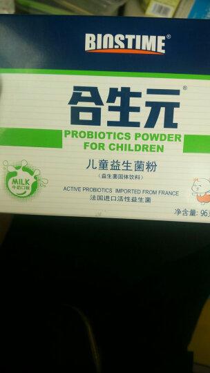 合生元(BIOSTIME)儿童益生菌粉(益生元)48袋装 晒单图
