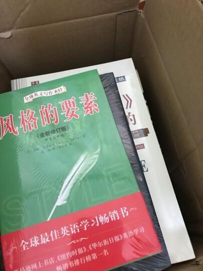 中华现代学术名著:西夏史稿 晒单图