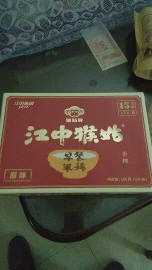 江中猴姑 米稀杯装营养早晚餐食品苏打饼干整箱零食 过年送礼猴菇米西 (咸味)苏打饼干720g 晒单图