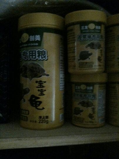 三友创美 乌龟粮 巴西龟饲料 猪鼻龟食 小乌龟饲料 68g/罐 晒单图