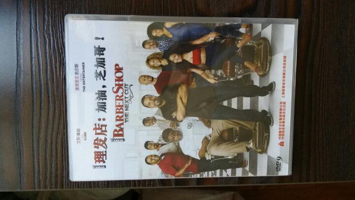 理发店:加油,芝加哥!(DVD9)(哈啦大发师3) 晒单图