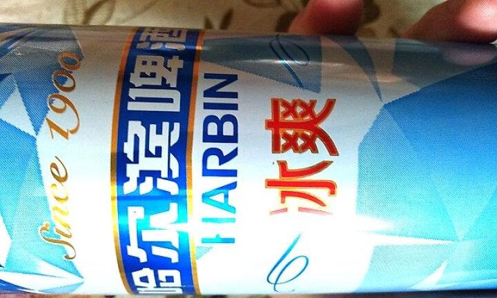 哈尔滨(Harbin)啤酒 哈啤电竞战队应援战术包礼盒 晒单图