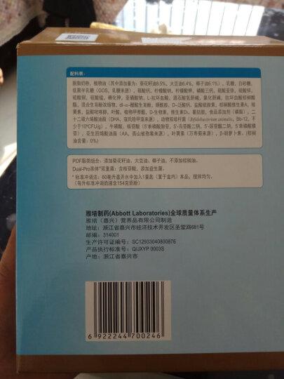 雅培(Abbott)经典恩美力幼儿配方奶粉3段1200克原雅培亲体金装喜康力(新老包装随机发货) 晒单图