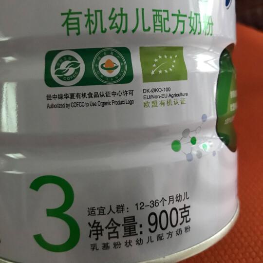 雅培(Abbott)Eleva菁智有机婴儿配方奶粉 1段400克(丹麦原装进口) 晒单图