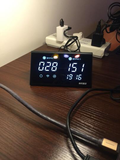 海克智动(HD) C5 室内室外PM2.5检测仪 手机联网操控 激光PM2.5检测仪 雾霾检测 空气质量检测仪 晒单图