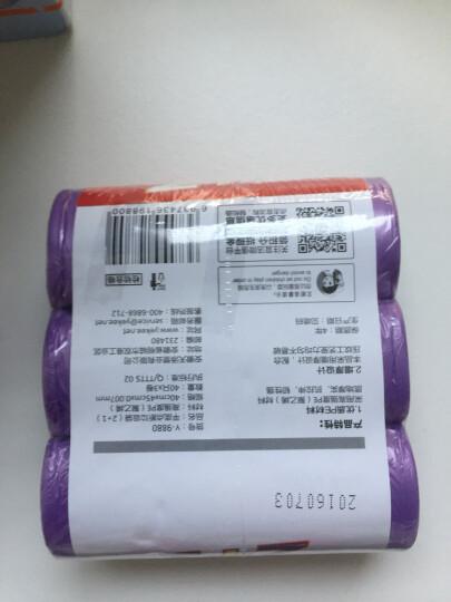宜洁垃圾袋加厚实惠装高品质小号3卷组合装120只40cmx45cm Y-9880 晒单图