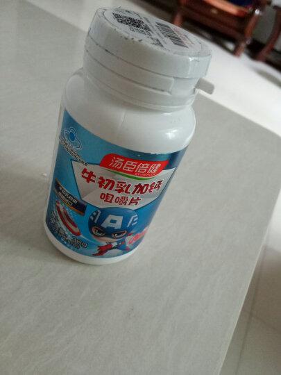汤臣倍健 鱼油牛磺酸软胶囊(DHA) 90粒 辅助改善记忆 赠钙铁锌30片*4瓶 晒单图