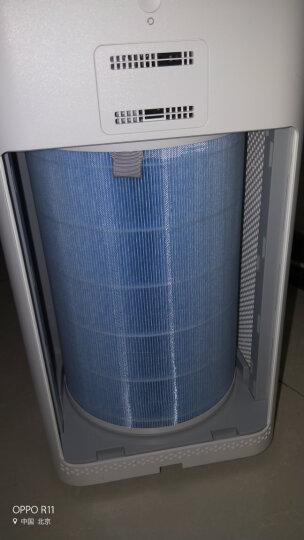 小米(MI)空气净化器2代/pro 家用 除甲醛智能除灰尘雾霾二手烟办公室PM2.5 小米米家空气净化器2S+除甲醛版滤芯 晒单图
