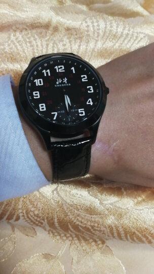 北斗(beidou)TA300-20 卫星手表 户外运动登山 商务卫星军表男表 黑盘白字款 卫星男款手表 卫星授时 晒单图