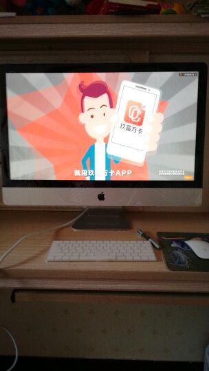苹果(APPLE) Apple iMac一体机台式机电脑  办公游戏俩不误 限时秒杀21.5英寸I5 2.3 8G 1TB 晒单图