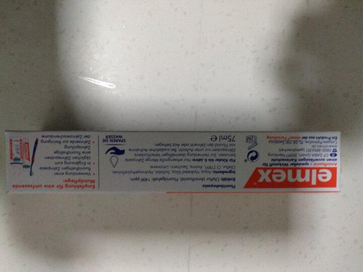 Elmex 德国氟化胺 儿童牙膏 6-12岁75ml 晒单图