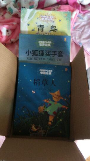 青鸟——打动孩子心灵的世界经典童话 晒单图