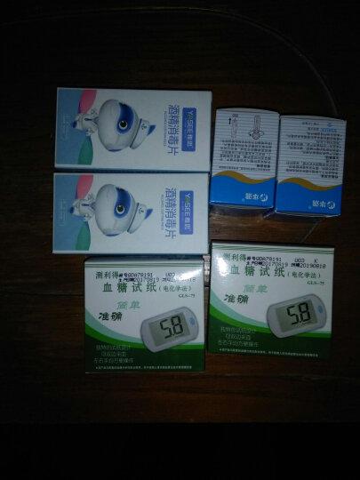 测利得 特优型血糖仪家用套装GLM-75血糖仪试纸GLS-75 100试纸+100针+100酒精棉片 晒单图