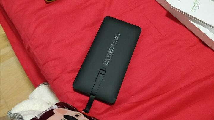 绿联 充电宝10000毫安iPhone7/8苹果X6S小米安卓手机通用自带线mfi移动电源 法国红 晒单图