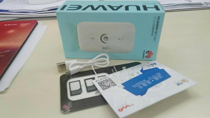 中沃 4G上网卡全国通用流量卡移动WiFi资费卡随身wifi手机流量卡0月租年卡 中国移动12G流量年卡 晒单图