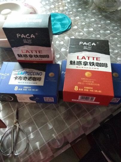 蓝岸(PACA) 花式咖啡 卡布奇诺 拿铁 三合一速溶咖啡粉144g*2盒16条 卡布奇诺/拿铁组合 晒单图