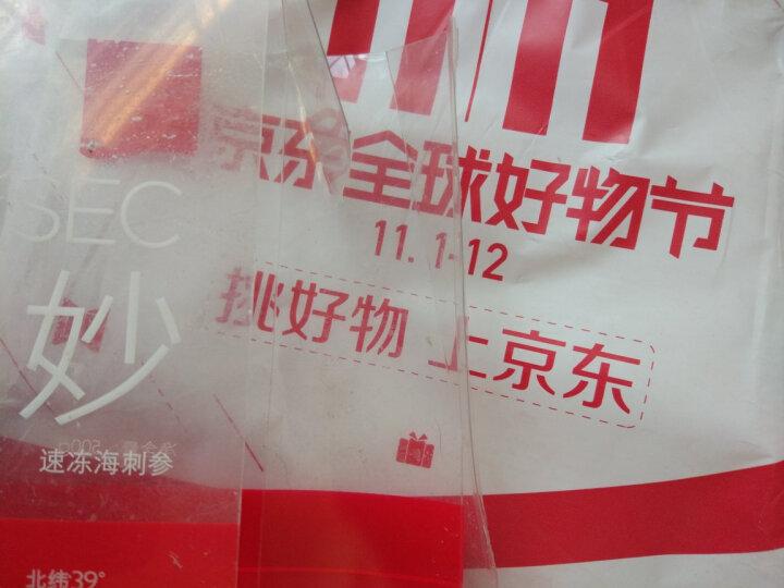 獐子岛 冷冻参食妙即食海参 500g 8-12头 盒装 海鲜水产 晒单图